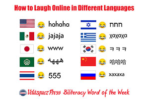 Tumbnail for: Laugher Around the World